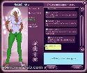 Adulte hentai en ligne jeu avec flirt chat sexe gratuit